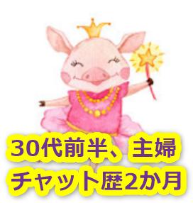 2020 10 20 16h06 50 - 2020-10-20_16h06_50